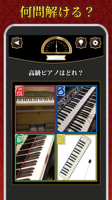 日本人格付けチェック紹介画像2