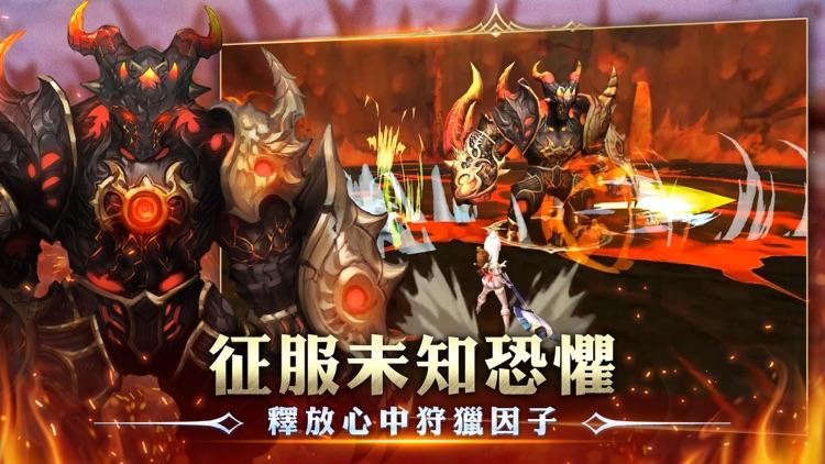 龍之谷:新世界 screenshot-4