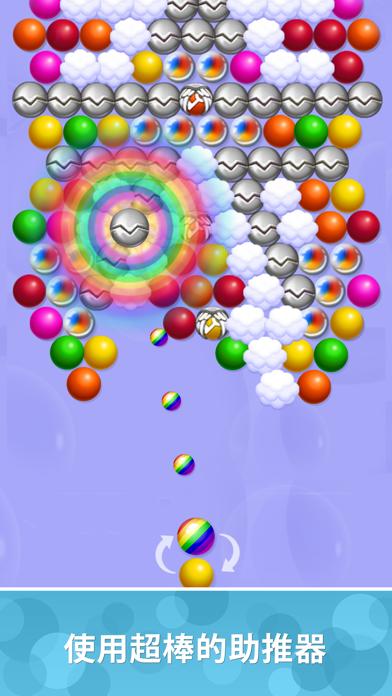 Bubblez: 魔法泡泡任务 screenshot 6