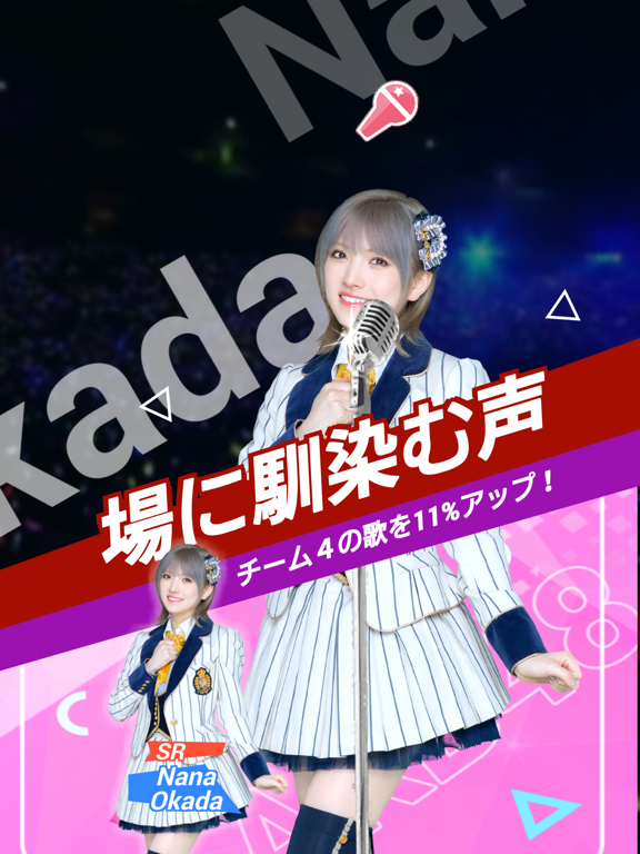 [AKB48公式] AKB48 WORLDのおすすめ画像3