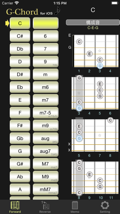 G-Chord ScreenShot2