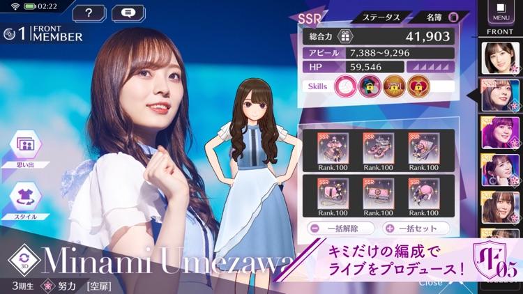 乃木坂的フラクタル screenshot-5