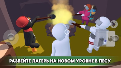 Скриншот №2 к Human Fall Flat