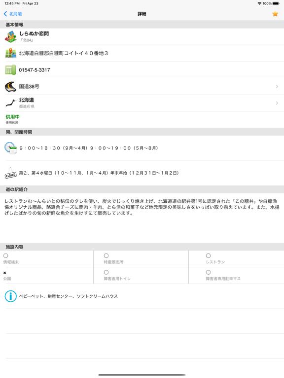 https://is5-ssl.mzstatic.com/image/thumb/PurpleSource125/v4/0a/a3/4b/0aa34b25-52c9-b163-9ad2-bcadea4342f5/aa554b3e-f3b0-48a0-bbfd-d2524b8a88e9_Simulator_Screen_Shot_-_iPad_Pro__U002812.9-inch_U0029__U00284th_generation_U0029_-_2021-04-23_at_12.45.59.png/576x768bb.png