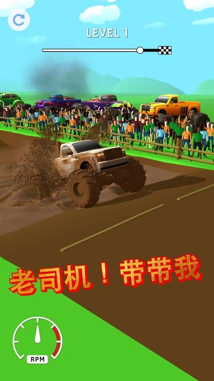 泥潭赛车 screenshot-0