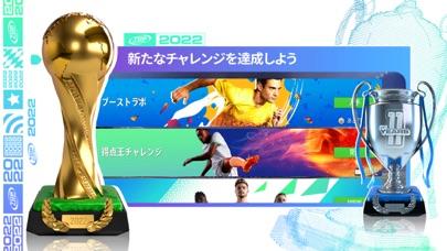 Top Eleven: サッカー マネージャー ゲーム ScreenShot6