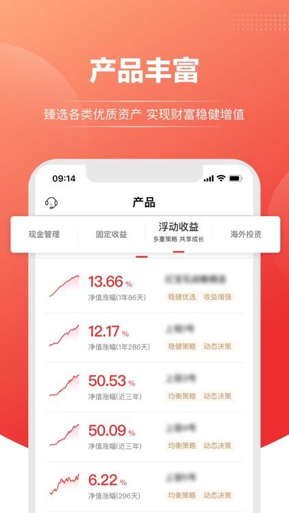 上海信托 screenshot-0