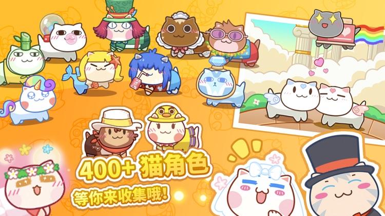 猫旅馆物语 screenshot-3