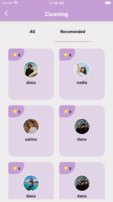 Aile- screenshot 4