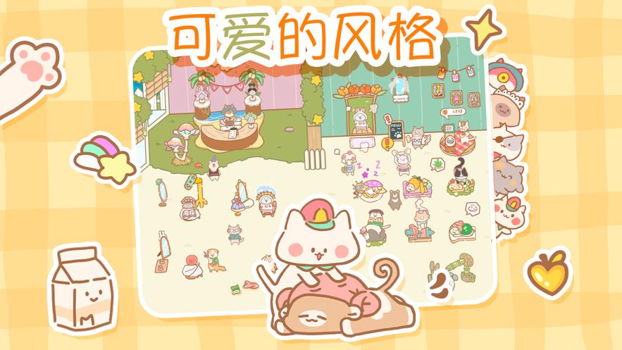 猫猫水疗馆 App 截图