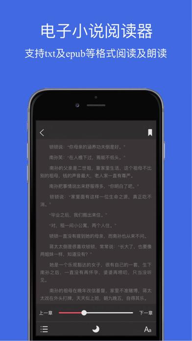 Screenshot 3 of 11