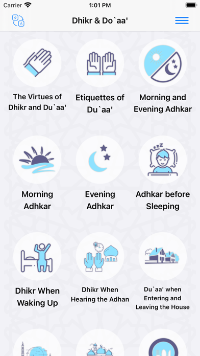 Dhikr & Du`aa' screenshot 1