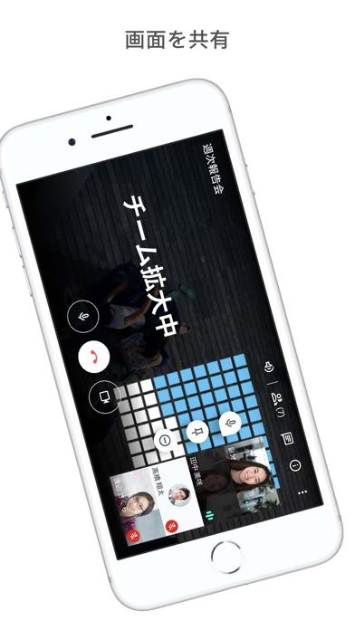 Google Meetのおすすめ画像4