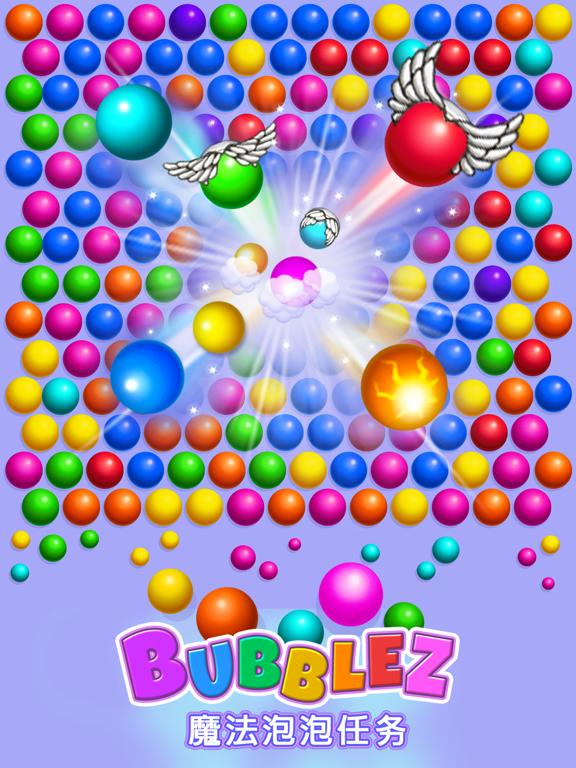Bubblez: 魔法泡泡任务 screenshot 18