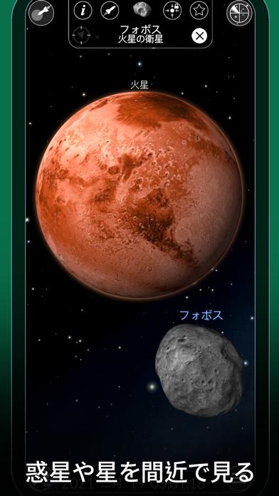 The Sky by Redshift -天文学紹介画像6