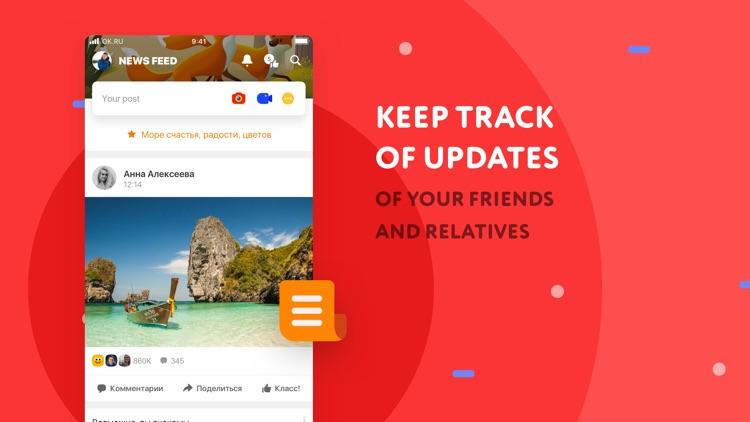OK.ru: Messenger for Friends screenshot-3