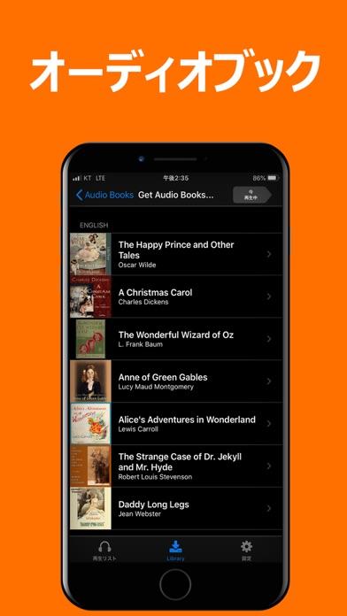 リスニングドリル-英語勉強 英語 リスニング 学習 アプリ ScreenShot2