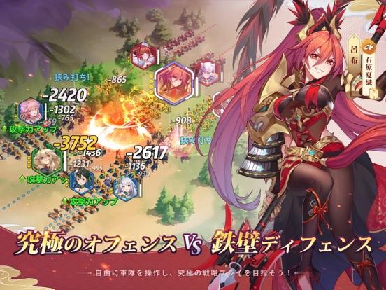 三国志外伝:戦姫覚醒のおすすめ画像2