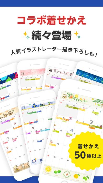 Lifebear カレンダーと日記のスケジュール帳 ScreenShot3