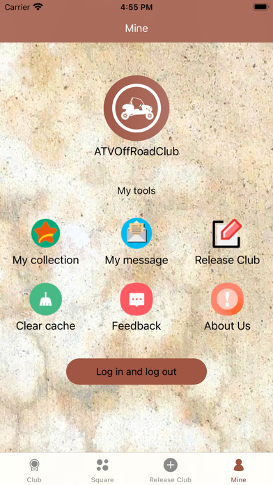 ATV Off Road Club screenshot 3
