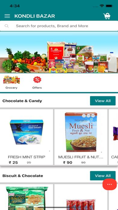 Kondli Bazar screenshot 1