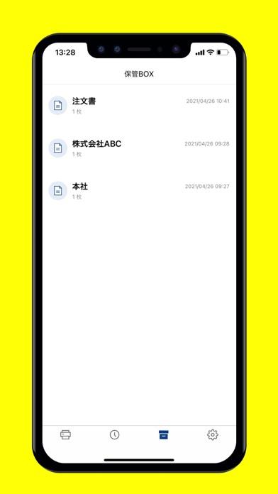 スマートFAX紹介画像5