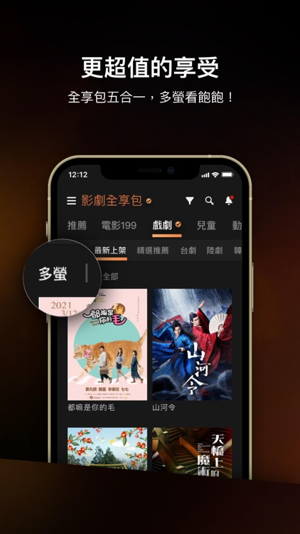 MOD screenshot-1