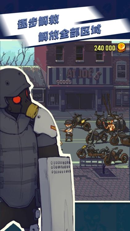 死亡突围:僵尸战争 screenshot-4