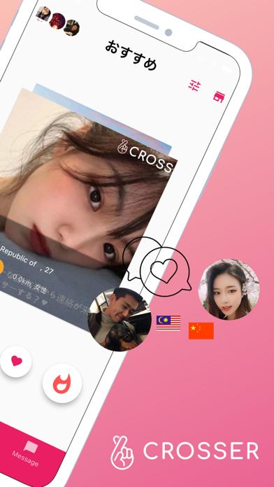 CROSSER クロッサー / ランゲージ マッチング紹介画像2
