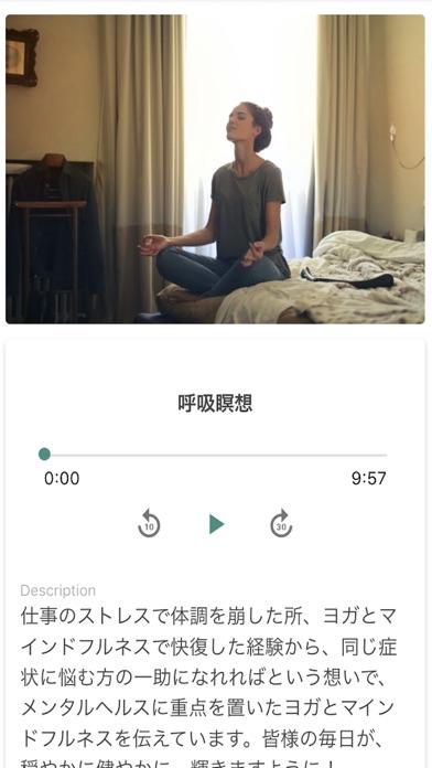 Open Zen紹介画像3