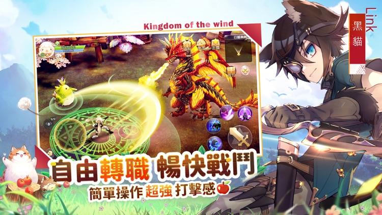 風之國度 screenshot-3