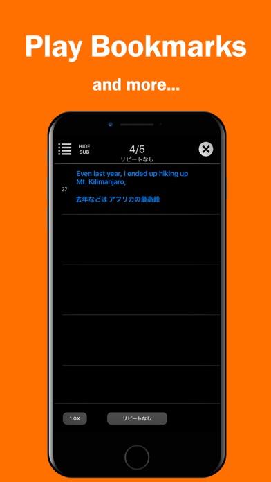 リスニングドリル-英語勉強 英語 リスニング 学習 アプリ ScreenShot9