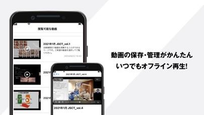 JIADS CLUB紹介画像2