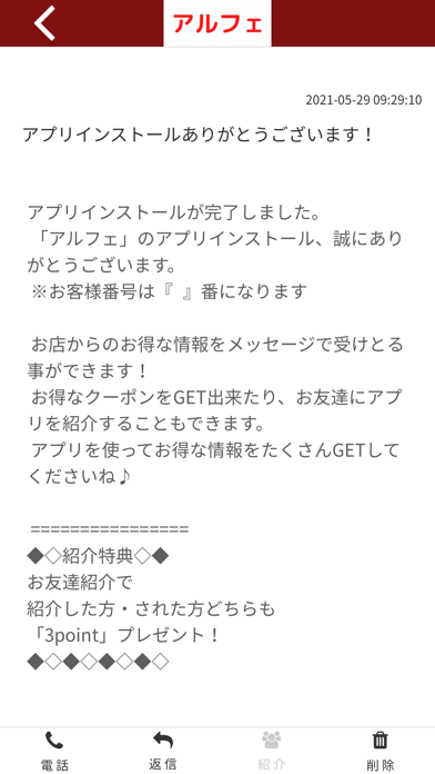 ALFE紹介画像2