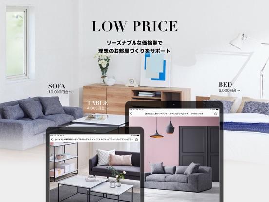 家具・インテリアのお買物アプリ - LOWYA(ロウヤ)のおすすめ画像4