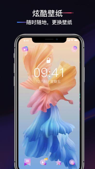 爱壁纸 Live 4K -超高清手机动态壁纸 screenshot 1