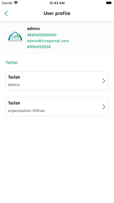 Catering Information Center screenshot 4