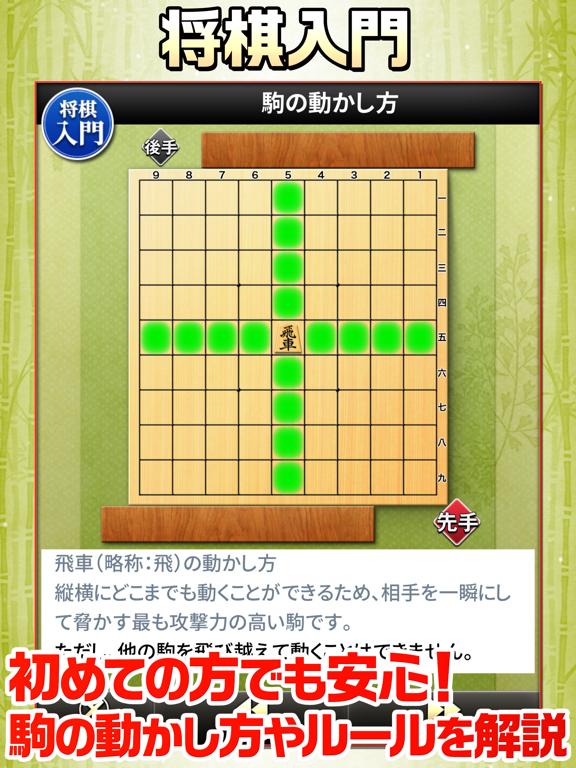 みんなの将棋 ~将棋ゲームと日替わり詰将棋のおすすめ画像5