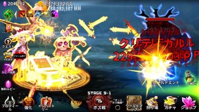 箱にされた勇者 - 放置系RPG紹介画像7