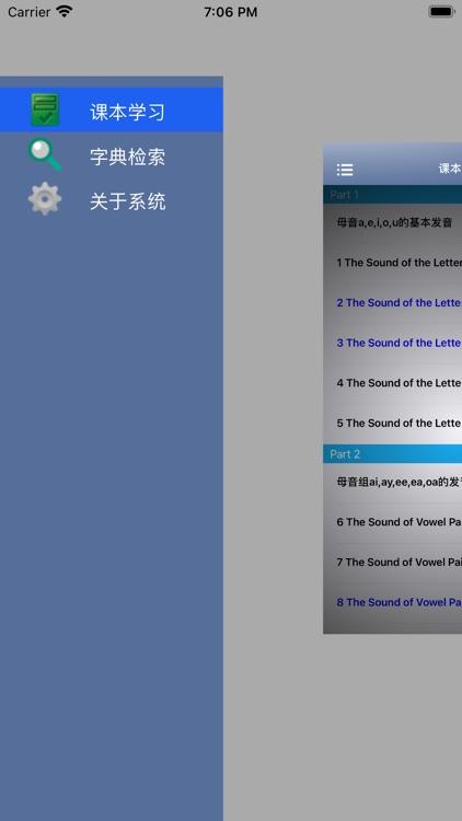 英语字母拼读法Phonics 2 screenshot-5
