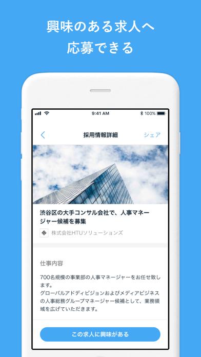 Eight - シェアNo.1名刺アプリ ScreenShot7