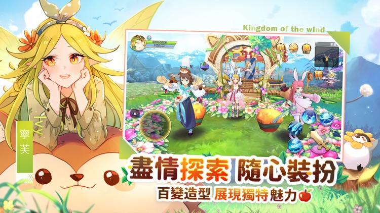 風之國度 screenshot-6