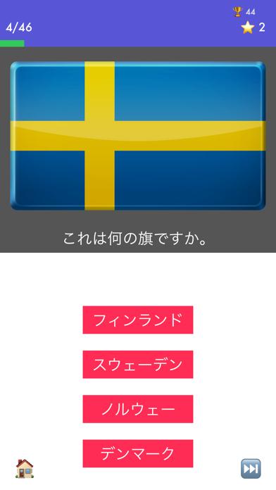ガイア世界クイズ:旗と地図紹介画像4