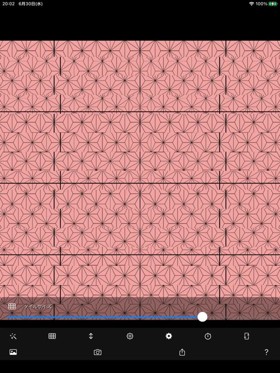 Sight Recovery GIF screenshot 18
