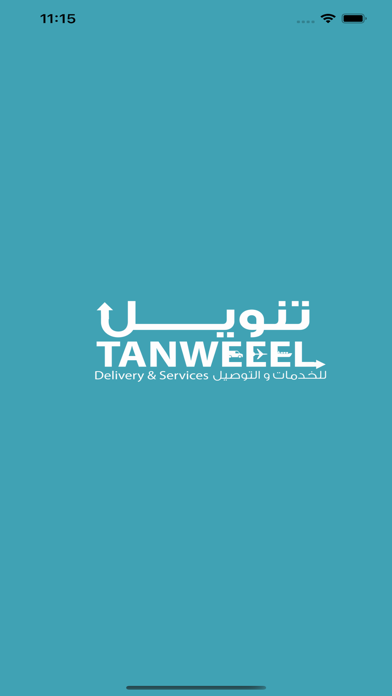 Tanweel Driver屏幕截图1
