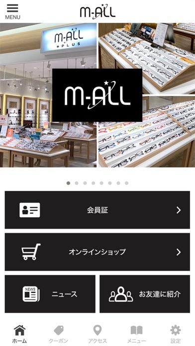 M-ALL公式アプリ紹介画像2