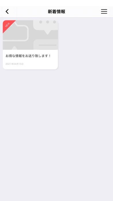 生鮮市場 田中青果 大井店紹介画像3