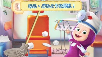 マーシャとくま 歯科手術と歯医者紹介画像1