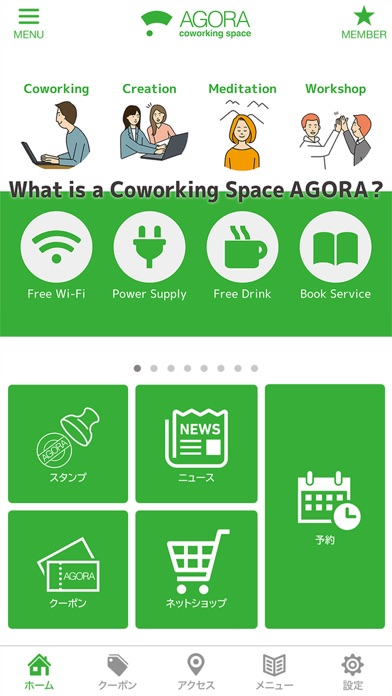 Coworking Space AGORA紹介画像2