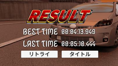 逆走ハイウェイ screenshot 6